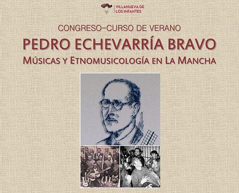 El Centro de Estudios del Campo de Montiel y el Ayuntamiento de Villanueva de los Infantes organizan un congreso y curso dedicado al folklore musical manchego