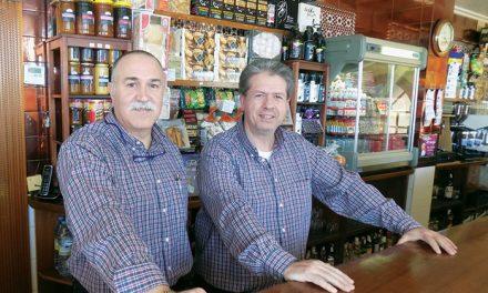 Cafetería Restaurante Chorrilla