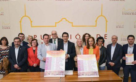 Concierto de Rozalén en Manzanares para impulsar el patrimonio local
