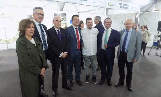I Feria Regional del Queso Manchego