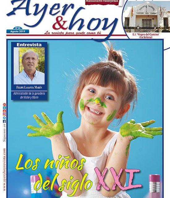 Ayer & hoy – Manzanares-Valdepeñas – Revista Agosto 2019