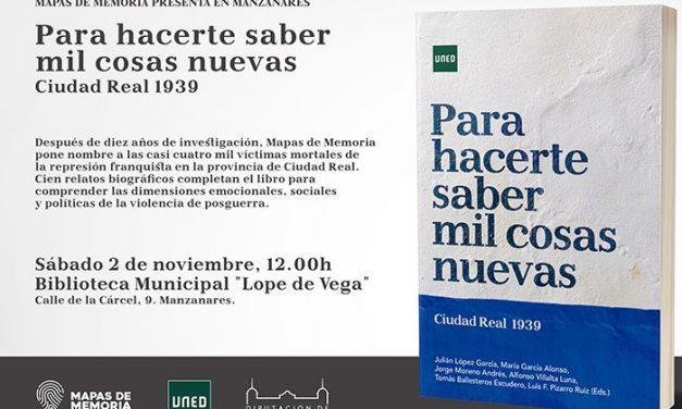 Manzanares acoge la presentación de 'Para hacerte saber mil cosas nuevas. Ciudad Real 1939'