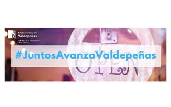 #JuntosAvanzaValdepeñas, la campaña de apoyo para el comercio, hostelería y pequeñas empresas